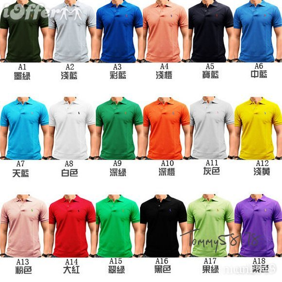 Polo Ralph Lauren Shirts 2014 Collection for Men- Fashion Fist (14)