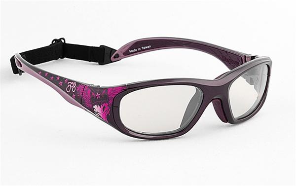 b21a11ac1993 Prescription Sports Glasses Child