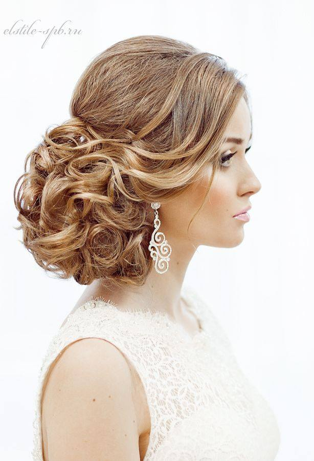 Wedding Hair 2015 | Trendy Haircuts