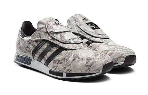 adidas latest shoes for men