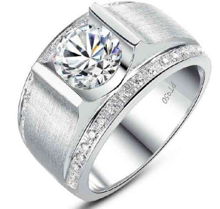 Engagement Ring Latest Designs 2014