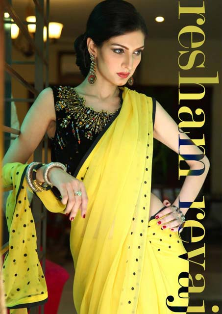 Party Rock Clothing 2013 2014 By Resham Revaj For Women